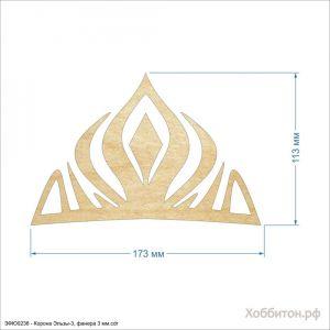 Шаблон ''Корона Эльзы-3'' , фанера 3 мм (1уп = 5шт)
