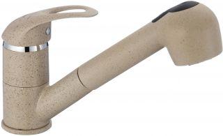 Смеситель для кухонной мойки с выдвижной лейкой Fmark FM6003S песочный