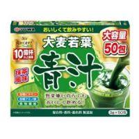 Аодзиру зеленый сок YUWA, 50 шт