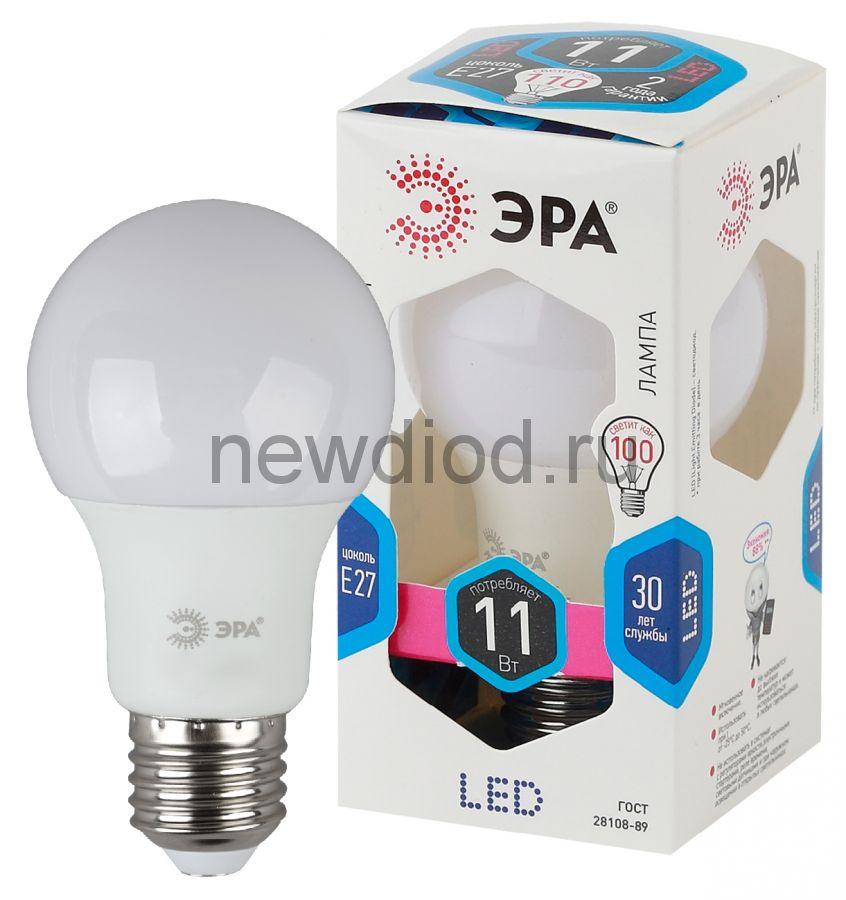 Лампы СВЕТОДИОДНЫЕ СТАНДАРТ LED A60-11W-840-E27  ЭРА (диод, груша, 11Вт, нейтр, E27)