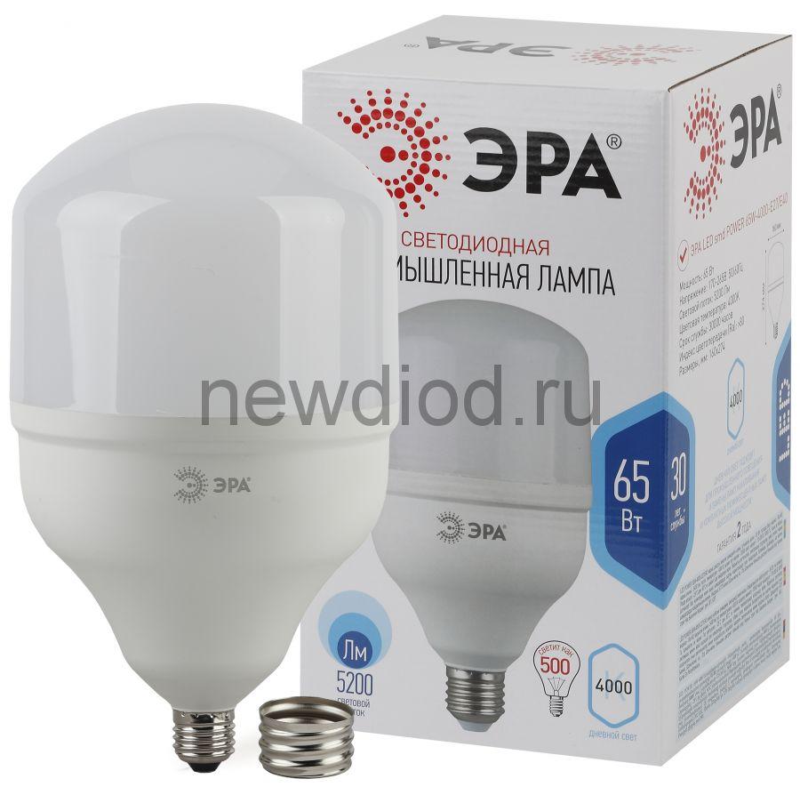 Лампы СВЕТОДИОДНЫЕ POWER LED POWER T160-65W-4000-E27/E40  ЭРА (диод, колокол, 65Вт, нейтр, E27/E40)