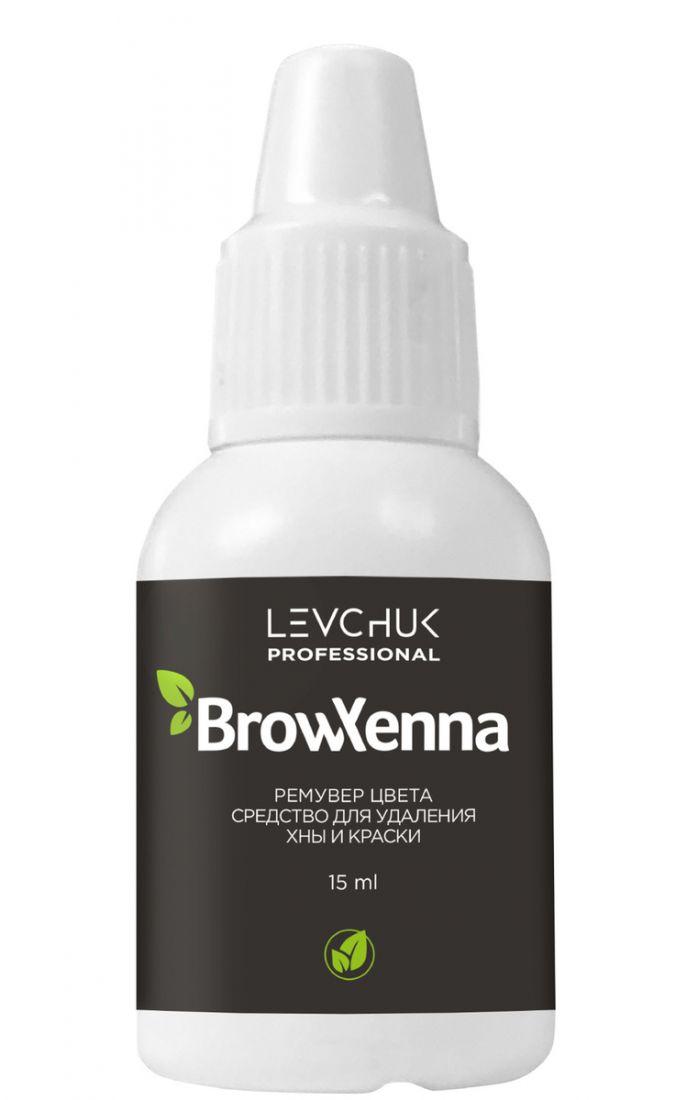 BrowXenna (средство для удаления хны и краски) Ремувер 15 мл.