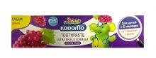 Kodomo Детская зубная паста с ароматом винограда с 6 месяцев, 65г