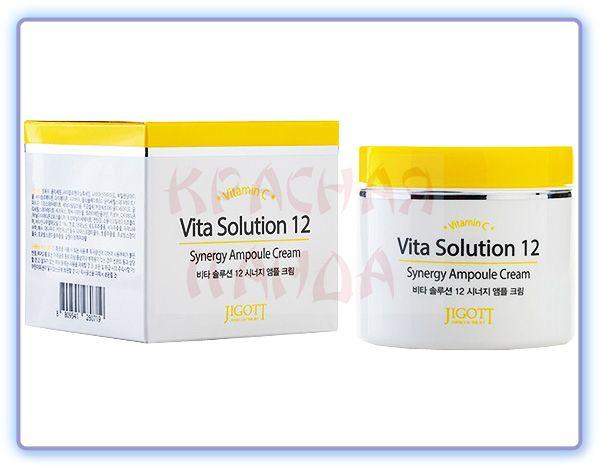Jigott Vita Solution 12 Synergy Ampoule Cream
