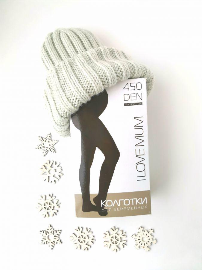 Колготки для беременных 450 den с утепленным верхом и носком; цвет: черный