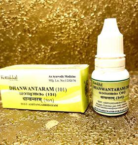 Дханвантарам (101) 10 мл, Dhanwantharam (101) AVS / Kottakkal