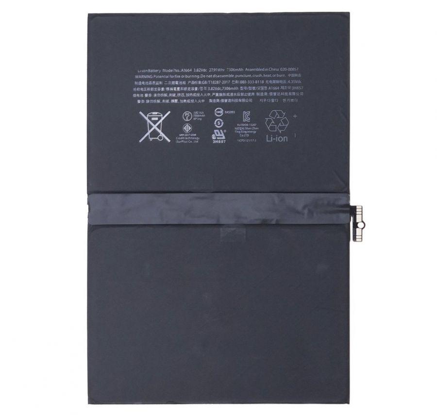 Аккумулятор Apple iPad Pro (9,7 дюйма) Оригинал