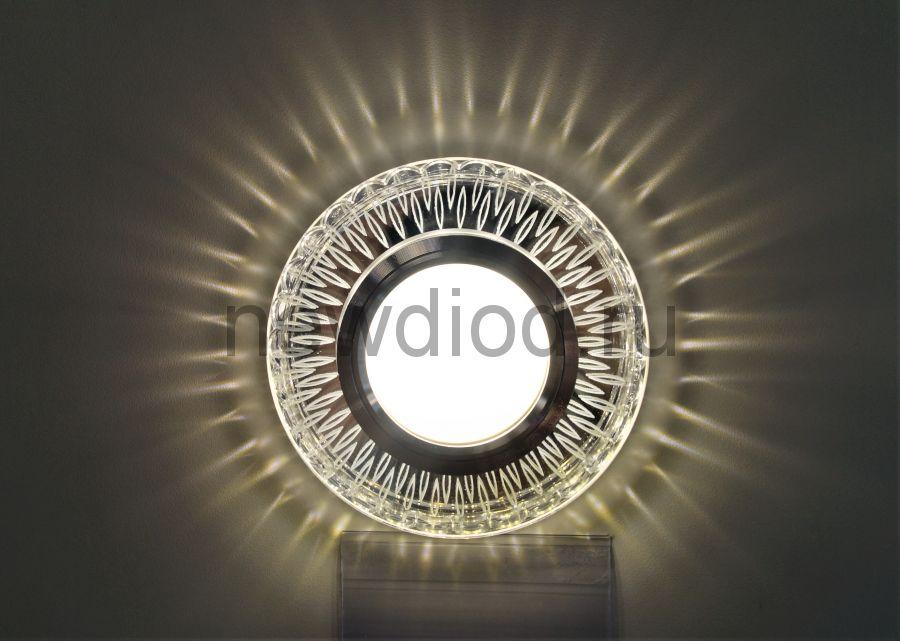 Точечный Светильник OREOL Crystal 2415 95/60mm Под Лампу MR16 Белый