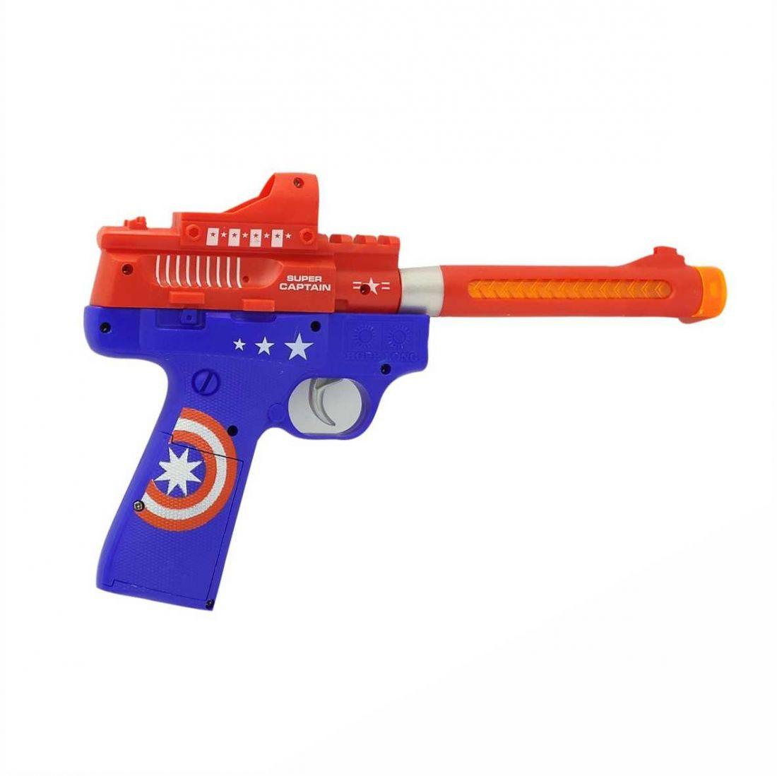 Пистолет Капитан Америка со светом и звуком