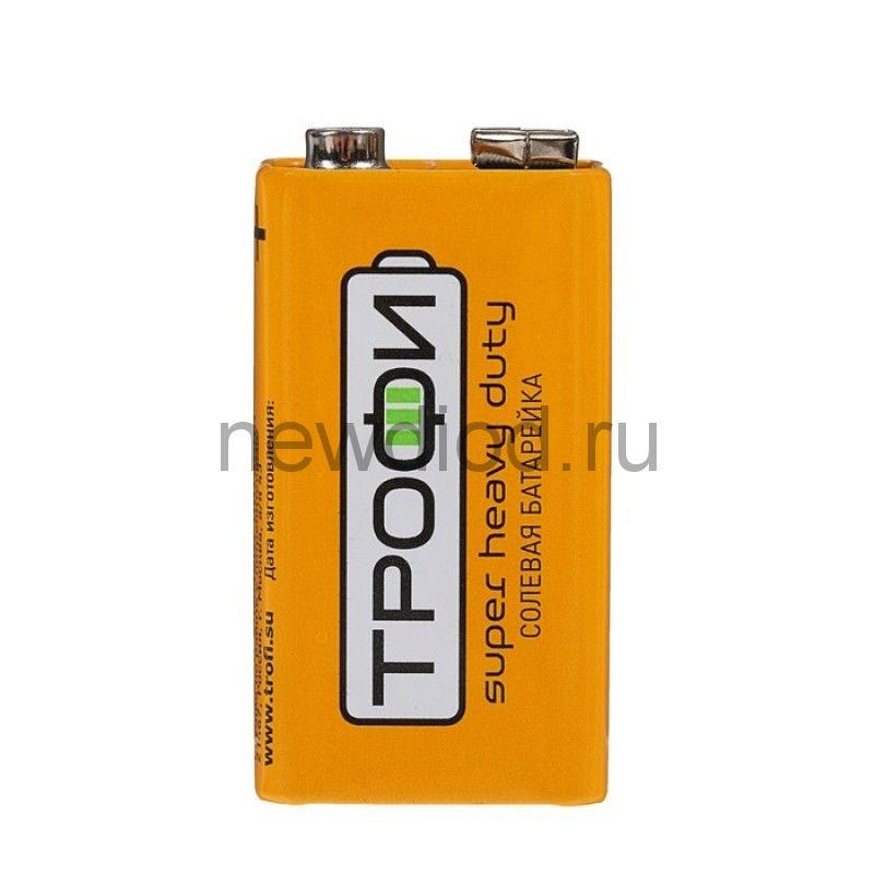 Элемент питания батарейка Трофи 6F22-1S