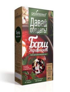 ПОЛЕЗЗНО Борщ украинский 80 г. смесь для приготовления супа