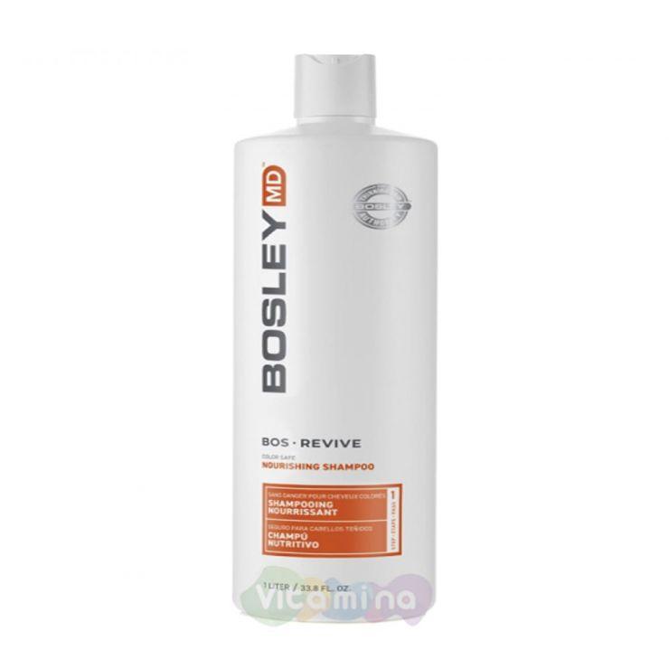 BOSLEY MD Шампунь-активатор от выпадения и для стимуляции роста волос (для окрашенных волос) BOSRevive Color Safe Nourishing Shampoo