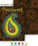 Обложка на Паспорт VIRENA