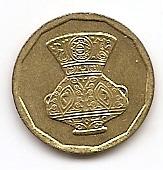 5 пиастров (регулярный выпуск) Египет 2004 - ٢٠٠٤