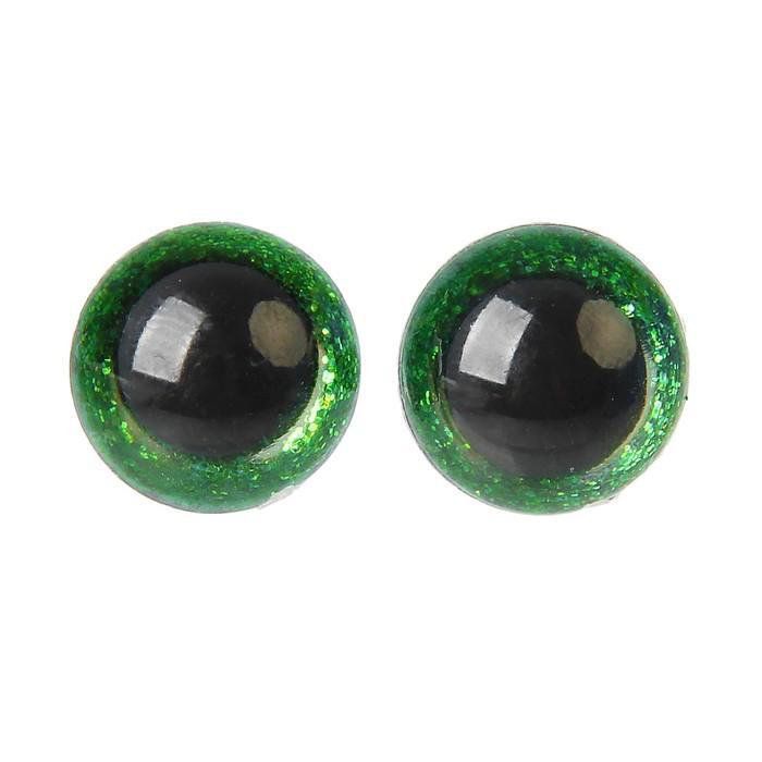 Глазки винтовые с заглушками Блестки 14мм зеленый