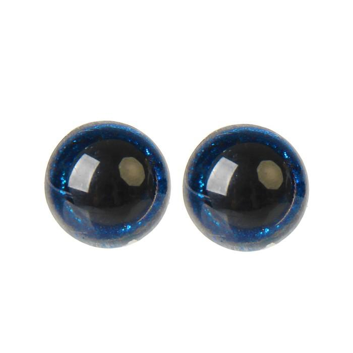Глазки винтовые с заглушками Блестки 12мм синий