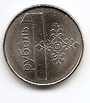 1 рубль Беларусь 2009 регулярная
