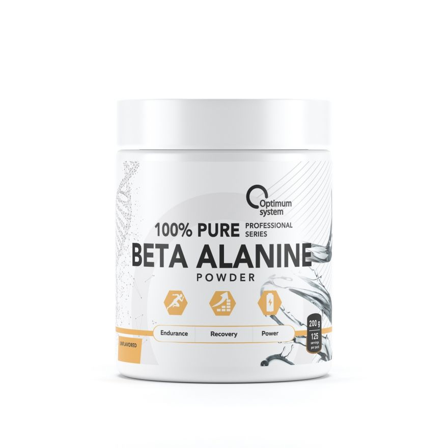 Optimum System Pure Beta-Alanine Powder 200 гр. 125 порций