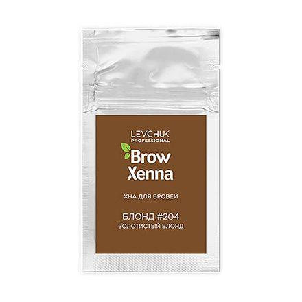 BrowXenna хна для бровей Блонд #204, золотистый блонд (саше-рефилл), 6 г.