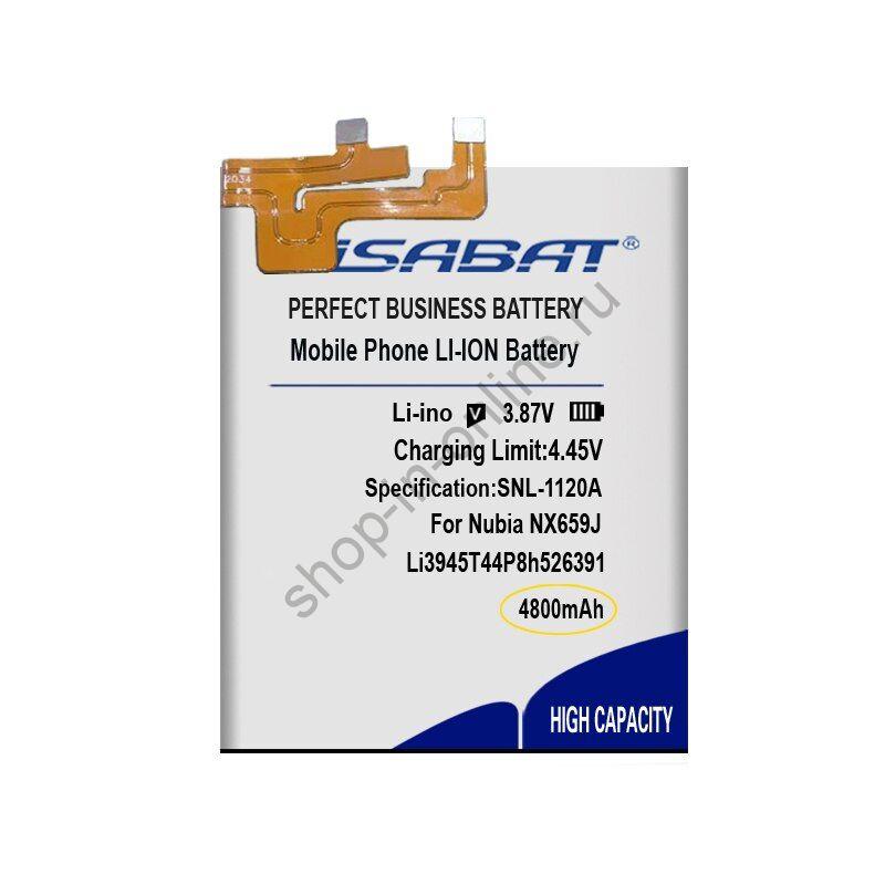 Аккумулятор LI3945T44P8H526391 4800 мАч