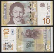 Сербия - 10 динар 2013 UNC