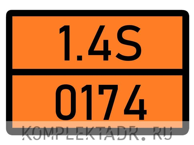 Табличка 1.4S-0174