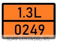 Табличка 1.3L-0249
