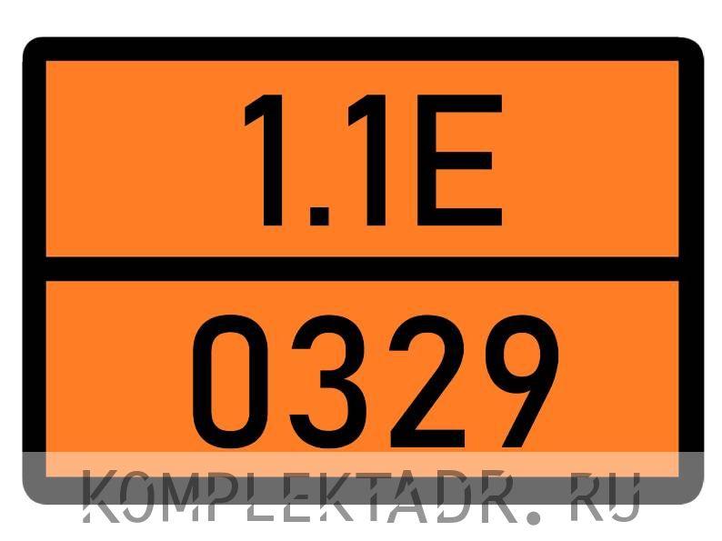 Табличка 1.1Е-0329