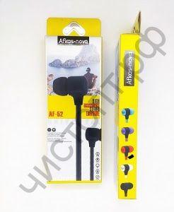 Наушники для MP3 Afkas-nova AF-52 вакуум в коробке (Original)