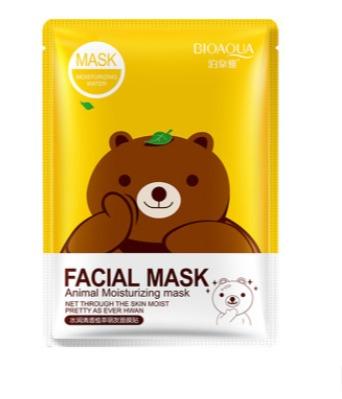 Увлажняющая маска с экстрактом зеленого чая .(8487)