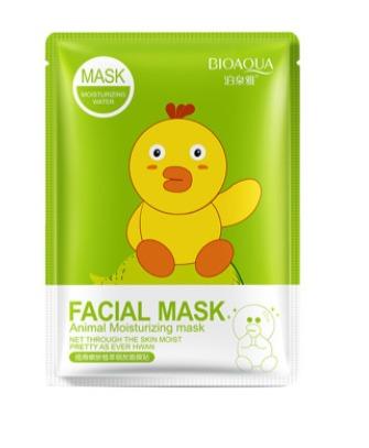 Увлажняющая маска с коллагеном и экстрактом граната.(8494)
