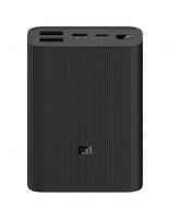 Аккумулятор Xiaomi Mi Power Bank 3 Ultra compact, 10000mAh (BHR4412GL)