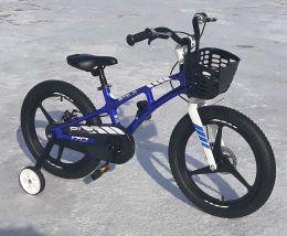 Велосипед детский Stels Pilot 170 MD 18