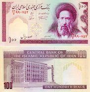 Иран - 100 Риалов 1985 UNC