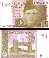 Пакистан 10 Рупий 2018 UNC