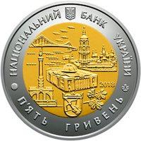 Город Киев 5 гривен Украина 2018