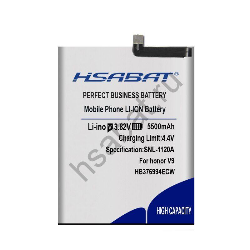 Аккумулятор HB376994ECW 5500 мАч