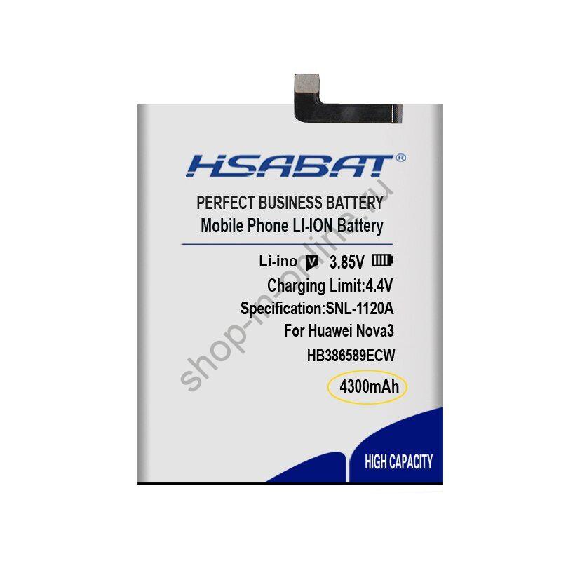 Аккумулятор HB386589ECW 4300 мАч Huawei Nova3