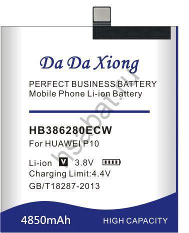 Аккумулятор HB386280ECW 4850 мАч Япония