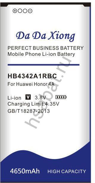 Аккумулятор HB4342A1RBC 4550 мАч Япония