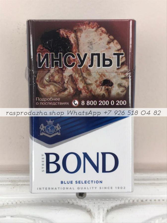 Bond Blue Selection (Бонд Синий) минимальный заказ 1 коробка (50 блоков) можно миксом
