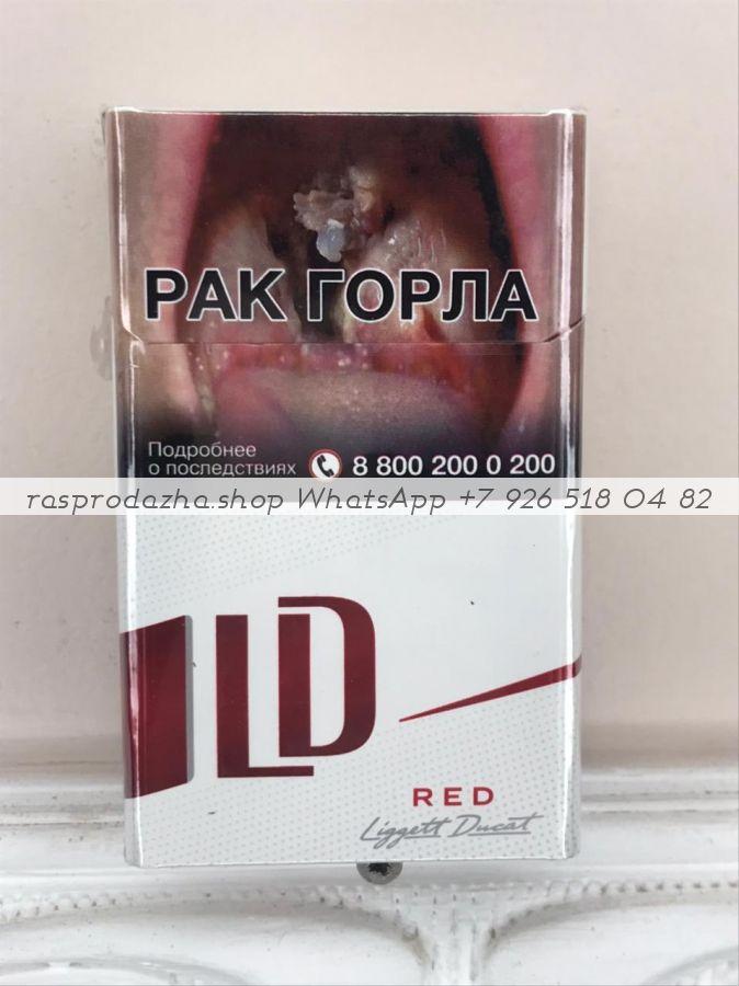 LD Red ( ЛД Красные) минимальный заказ 1 коробка (50 блоков) можно миксом