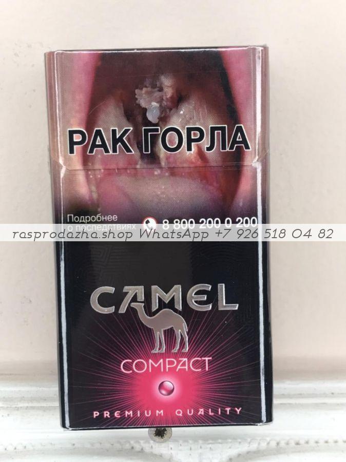 Camel Compact Ruby (Кемэл Компакт Руби) от 1 коробки (50 блоков)