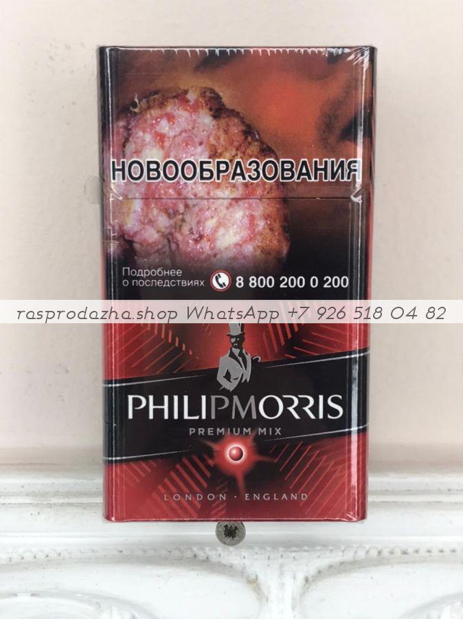 Philip Morris Premium Mix Compact Яркий от 1 коробки (50 блоков)