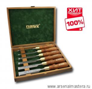 ХИТ! Набор из 6 плоских столярных стамесок NAREX  PREMIUM (6, 10, 12, 16, 20, 26 мм) в деревянном кейсе 853200