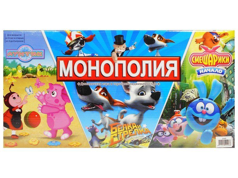 Настольная игра Монополия Белка и Стрелка