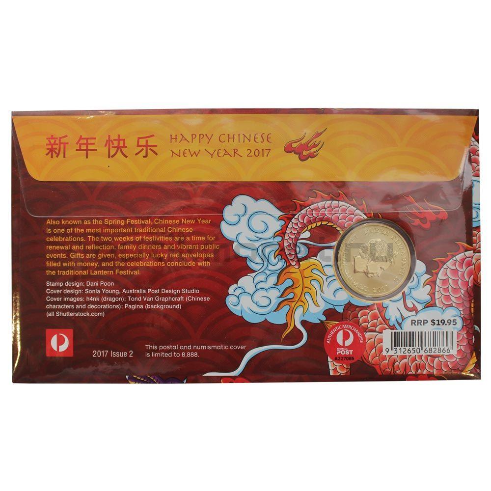 1 доллар 2017 Тувалу Китайский Новый Год