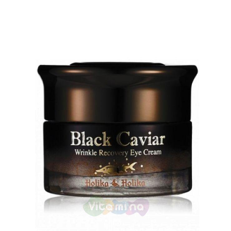Holika Holika Ночной восстанавливающий крем с чёрной икрой для зрелой кожи Black Caviar Anti-Wrinkle Cream