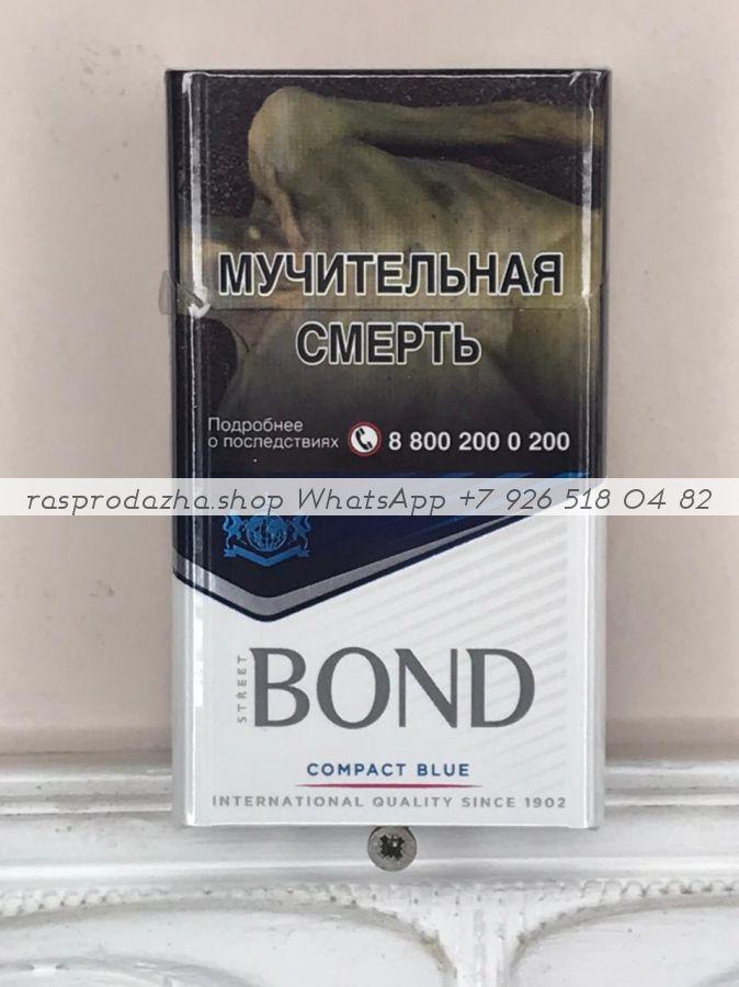Bond Street Compact Blue минимальный заказ 1 коробка (50 блоков) можно миксом
