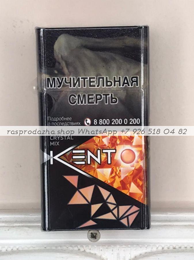 Kent Crystal Mix минимальный заказ 1 коробка (50 блоков) можно миксом